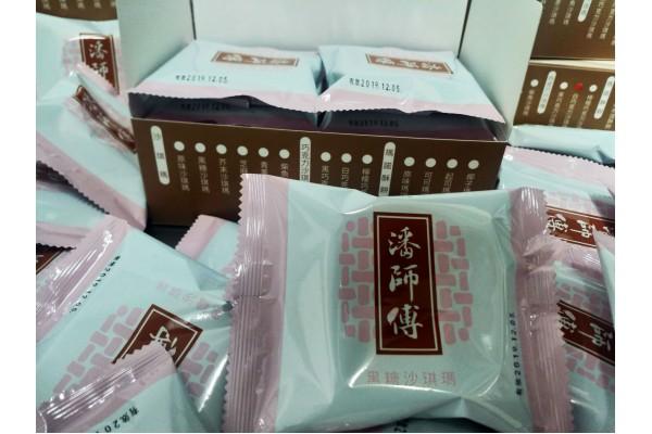 黑糖沙琪瑪(禮盒)